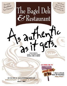 Bagel Deli's Menu